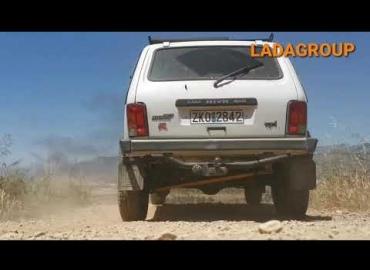 Ladagroup trial